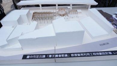 台中潭子穀倉模型(圖:台中文建繪)