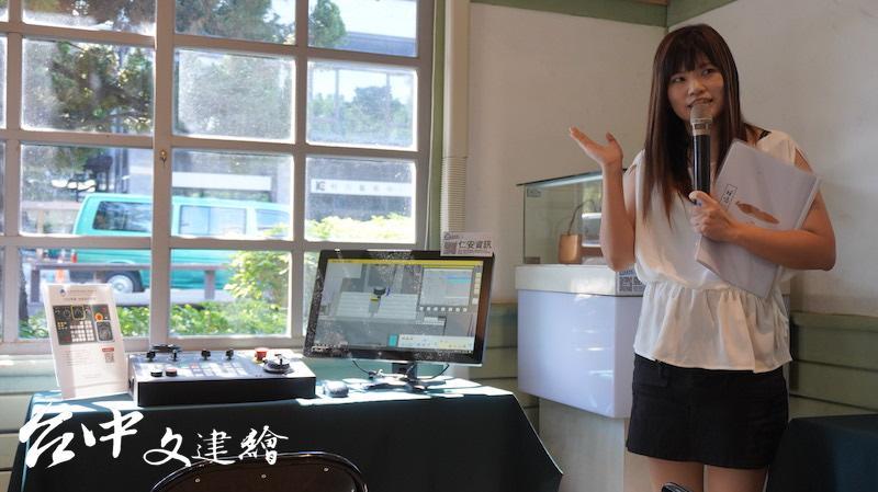 「中軟夢想家X老樹老車老地方」文創公益活動 10 月 8 日開幕。(攝影:謝平平)