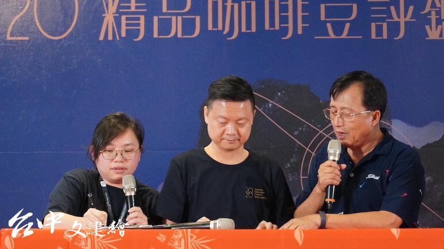 台中市農會理事長李煥湘(右)、總幹事林育葦(中)與評審長劉千如宣布分數。(攝影:謝平平)