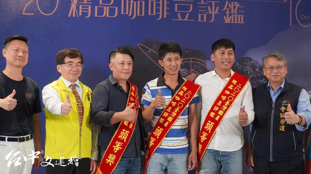 2020「台灣國產精品咖啡豆評鑑」頭等獎得主。(攝影:謝平平)