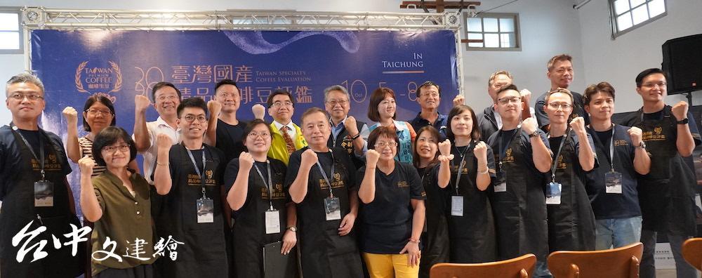 2020「台灣國產精品咖啡豆評鑑」得獎者與評審合影。(攝影:謝平平)