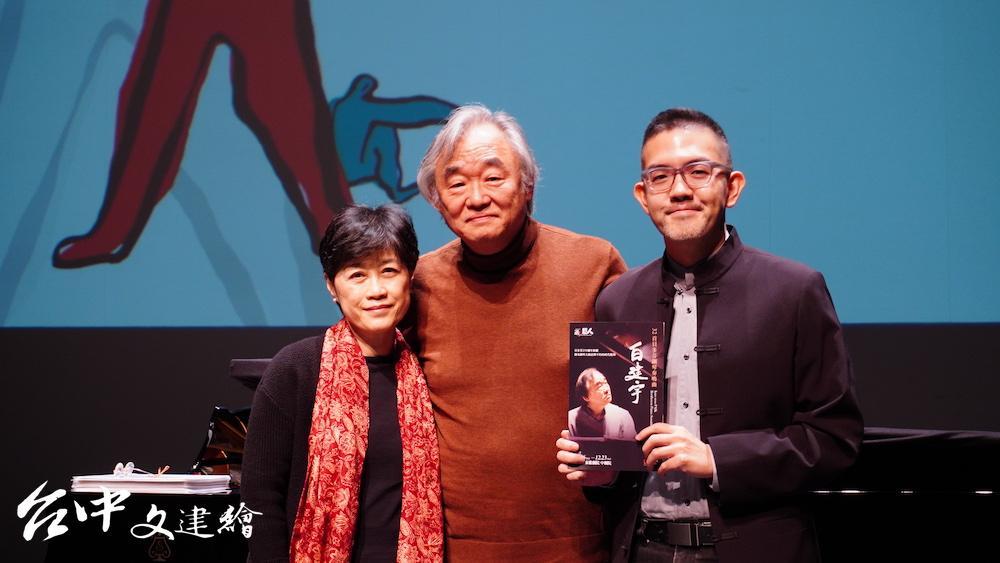 白建宇(Kun-woo Paik,中)來台演出貝多芬 32 首鋼琴奏鳴曲,是台中歌劇院年度重頭戲。左為台中歌劇院總監邱瑗、右為資深樂評焦元溥。(攝影:謝平平)