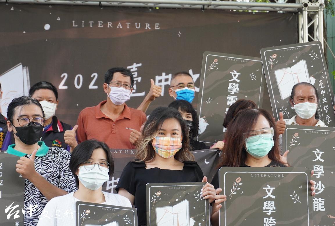 2021 年「台中文學季」開跑,今年活動設計活潑多元,在台中文學館、台中作家典藏館二處都安排有針對不同族群的活動。(攝影:謝平平)