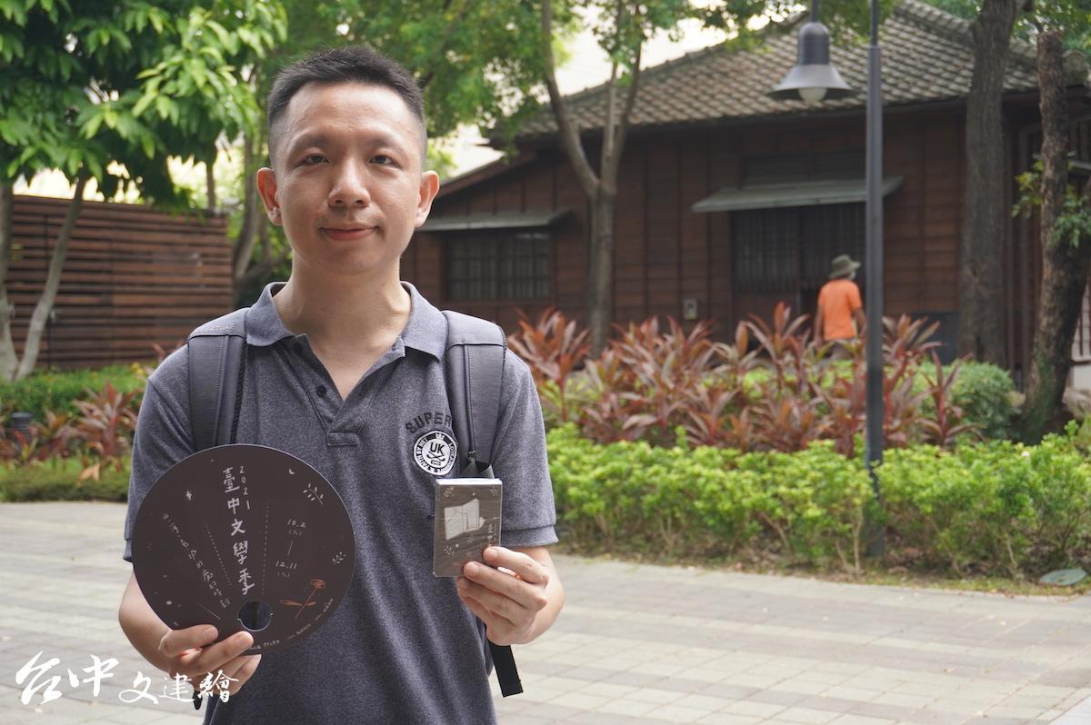 2021「台中文學季」顧問兼受邀講師林德俊。(攝影:謝平平)