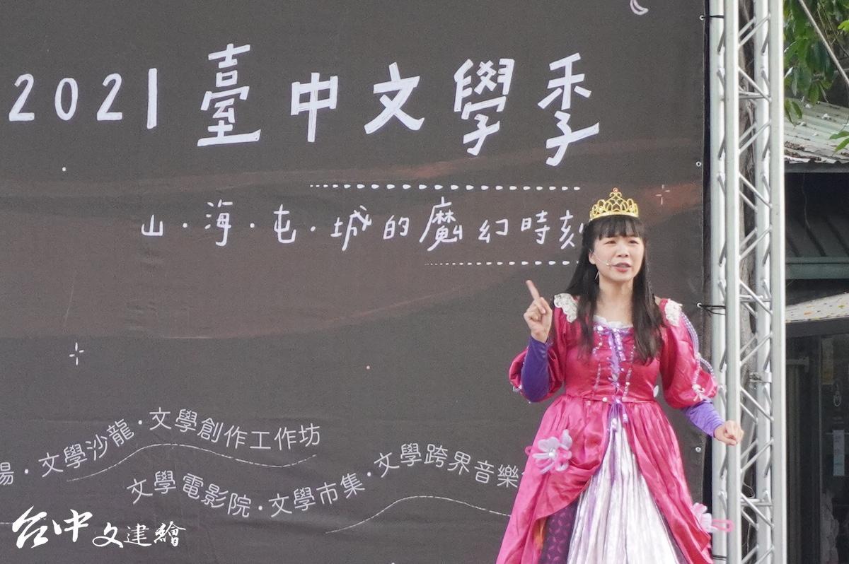 蘋果劇團「奇幻旅程:尋龍勇士特攻隊」為 2021 台中文學季揭幕。(攝影:謝平平)