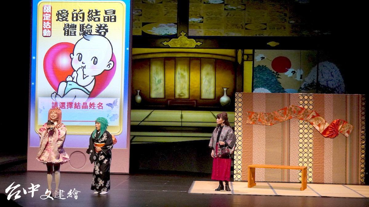 「純愛乙女 2.0戰國雙蝶」(攝影:謝平平)