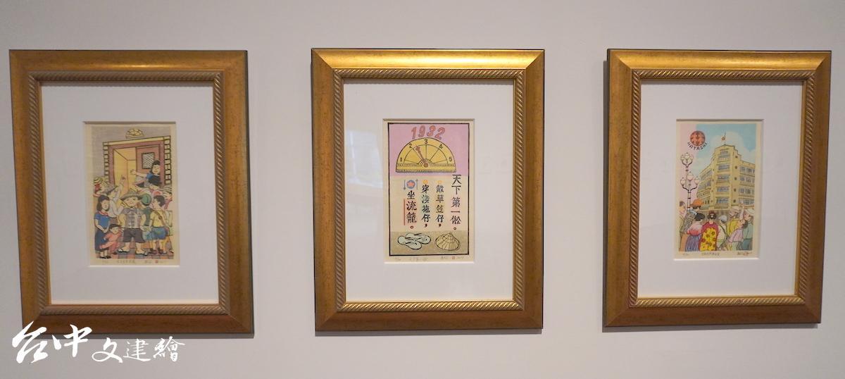 潘元石「林百貨」系列作品的版畫作品。(攝影:謝平平)