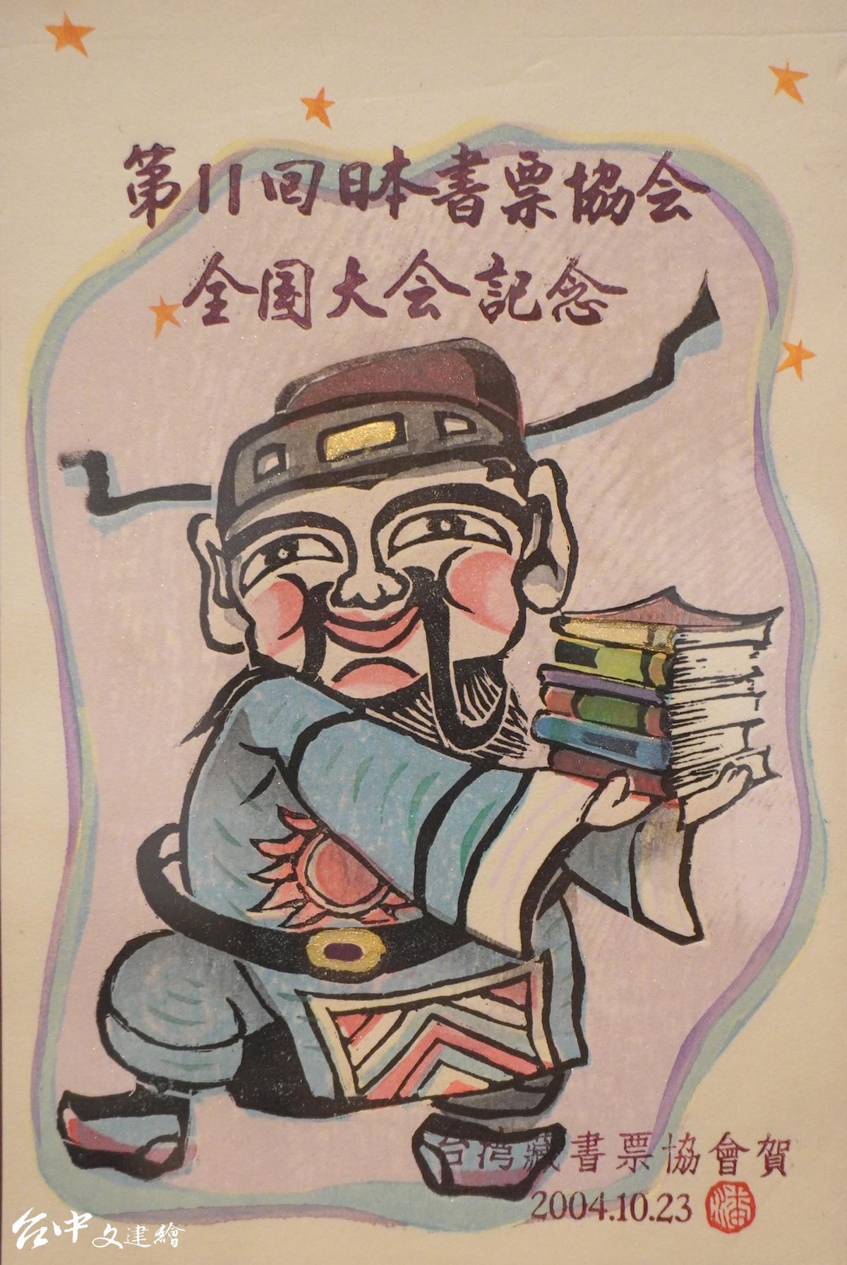潘元石版畫作品之一。(攝影:謝平平)