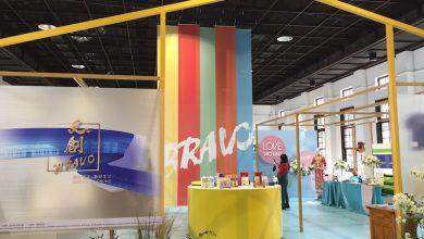 Photo of BRAVO!台中文創設計聯合展帝國糖廠展出