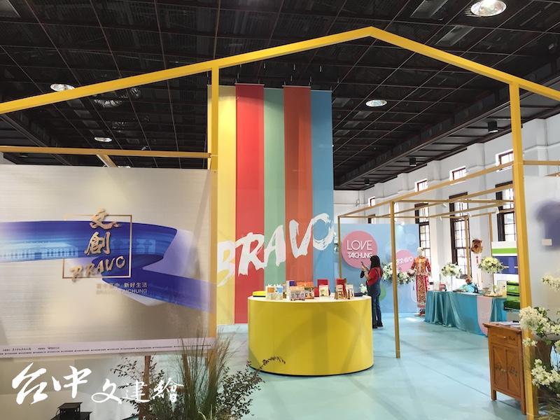 2020 「台中文創設計聯合展」在帝國糖廠台中營業所展出至 11 月 15 日。(圖:台中市文化局)