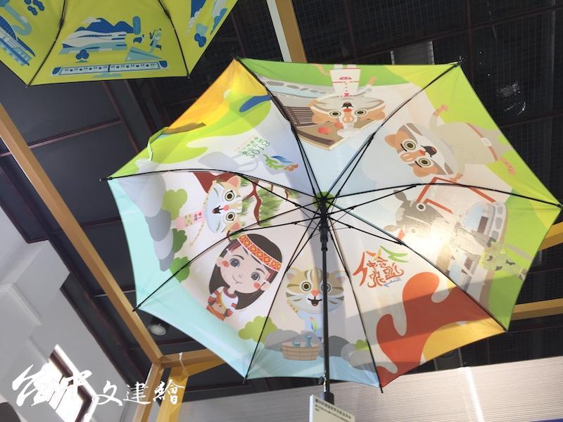 2020 「台中文創設計聯合展」設計產品。(圖:台中市文化局)