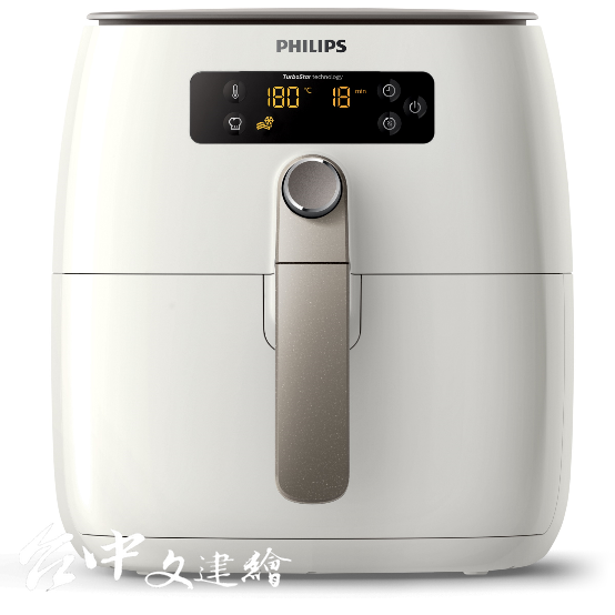 Saeco Philips 系列TurboStar 健康氣炸鍋(圖:業者提供)