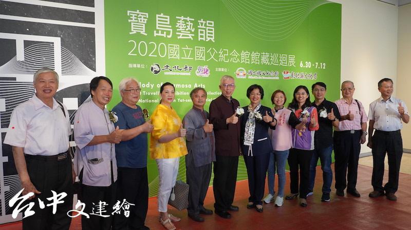 「寶島藝韻—2020國立國父紀念館館藏巡迴展」在彰化縣立美術館展出。(攝影:謝平平)