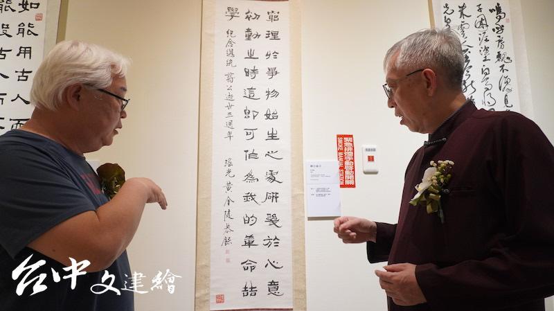 資深藝評家熊宜敬(左)與國父紀念館館長梁永斐(右)討論黃金陵在藝壇消失無影,作品成絕響。(攝影:謝平平)