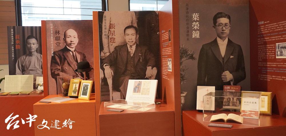 蔣渭水在台北成立「文化書局」,隔年,中央書局也在台中開幕,成為台灣當年的二大書局。(攝影:謝平平)